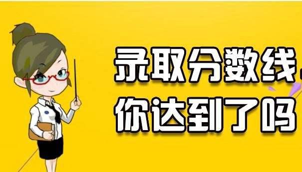 广东学历教育